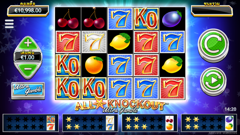 หาเงินใช้เองด้วยเกมสล็อต ALL STAR KNOCKOUT ULTRA GAMBLE