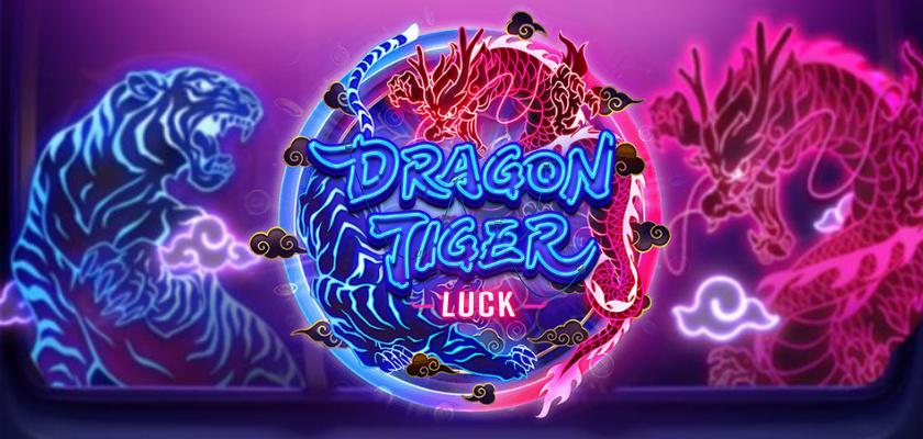 DRAGON TIGER LUCK มังกรเสือนำโชค